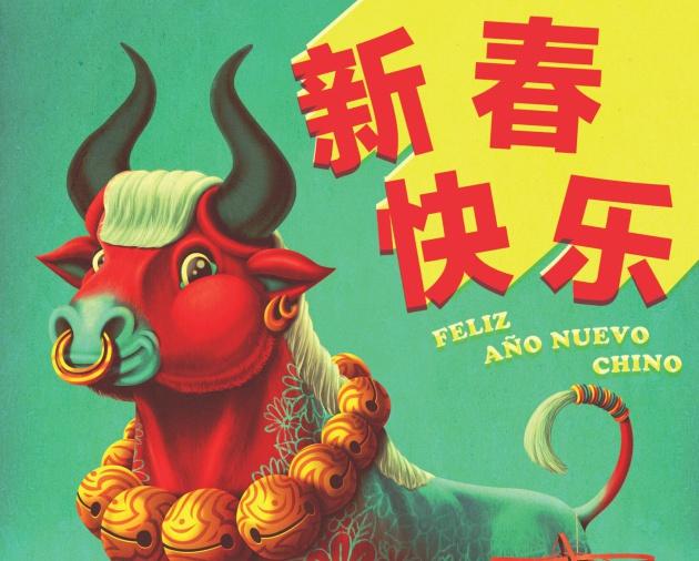 Comienza el año chino 4719: ¿qué año es, según otros calendarios?